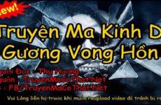 guong-vong-hon