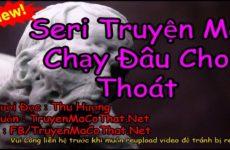 chay-dau-cho-thoat