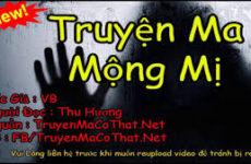 mong-mi