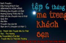 doi-thuong-6