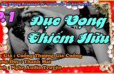 duc-vong-chiem-huu-1