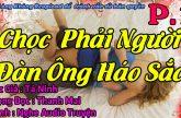 dan-ong-hao-sac-1